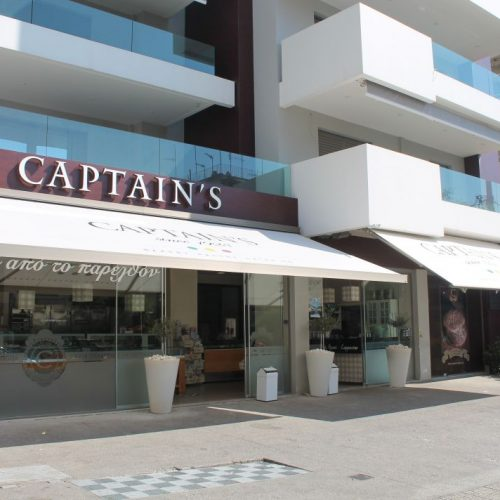 CAPTAINS BAKERY